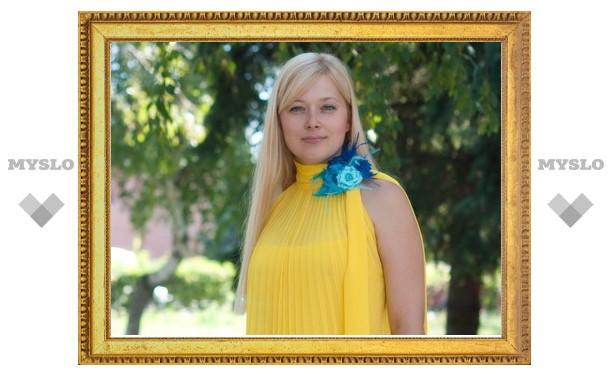 Ольга Дашкова стала врио министра транспорта и дорожного хозяйства области