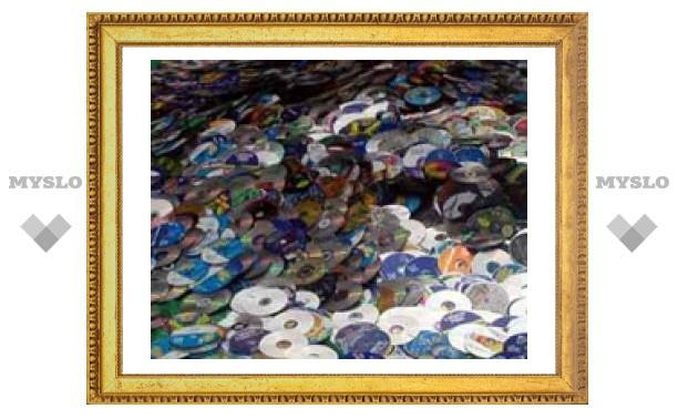 В Тульской области изъято 419 контрафактных дисков
