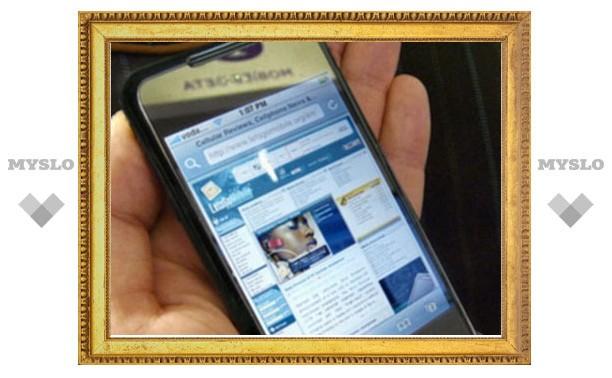 Запуск iPhone 4 в России перенесли на два дня