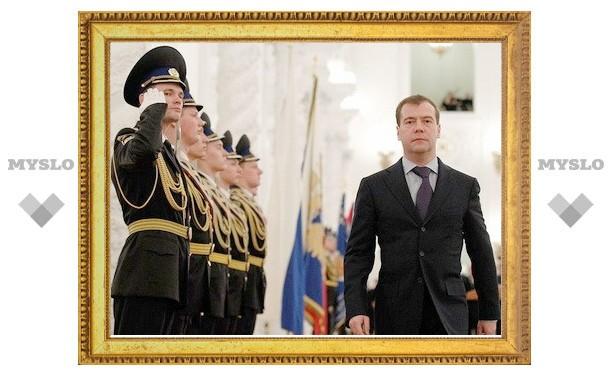 В России будет отмечаться День русского языка
