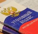Ради бесплатного ремонта жительница Ясногорска зарегистрировала у себя десять иностранцев