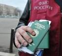 Туляк фиктивно зарегистрировал у себя в квартире 6 мигрантов