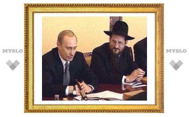 Израильская газета отметила, что в Кремль пригласили другого раввина