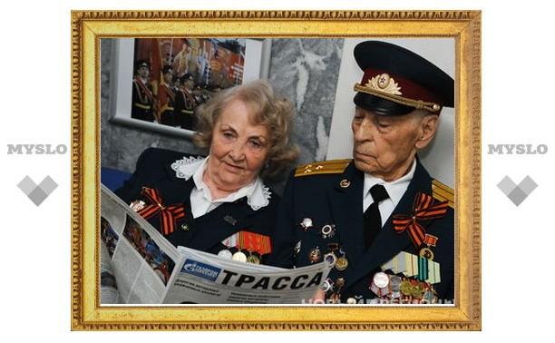 В Туле 57 тысяч ветеранов получат поздравления