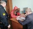 Туляк задолжал по алиментам 600 тыс. рублей и скрывался от наказания