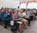 В Туле прошло августовское педагогическое совещание