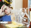 Как провести новогодние праздники без изжоги и похмелья