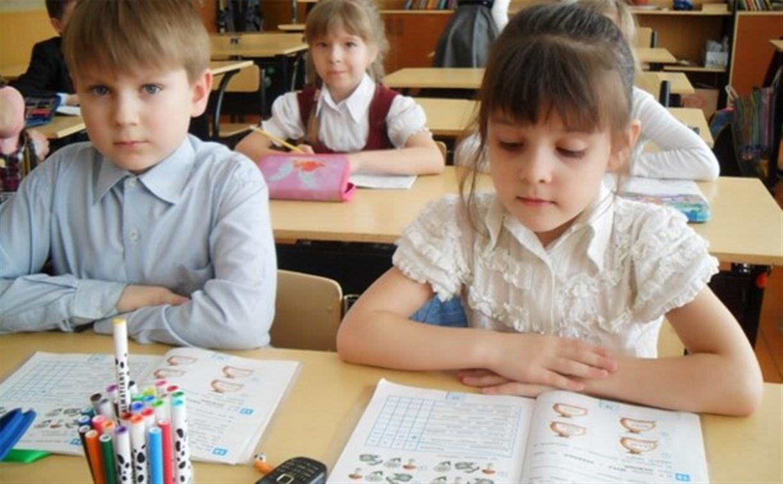 В школе №14 Новомосковска сделают пристройку для младших классов