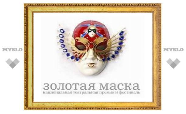 """Стартовал театральный фестиваль """"Золотая маска"""": самые интересные спектакли недели"""