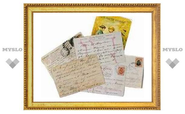 В Туле отпраздновали День почты