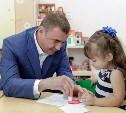 Алексей Дюмин посетил тульский детский социально-реабилитационный центр № 1
