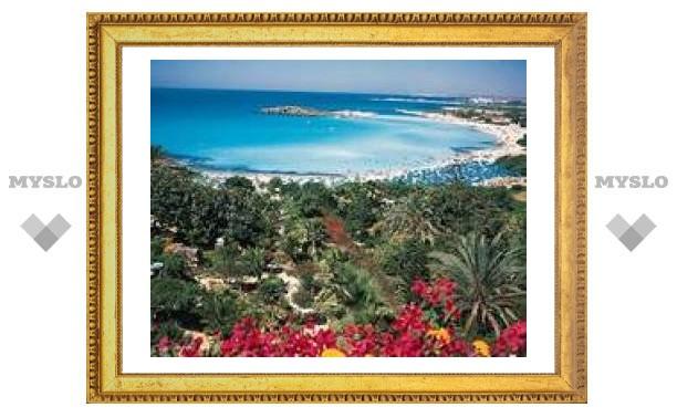 Кипр обещает облегчить процесс получения виз для туристов из России