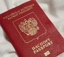 С 1 марта россиянам запретят въезд на Украину по внутренним паспортам