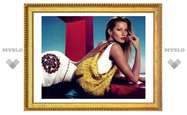 Жизель Бундхен стала модельером