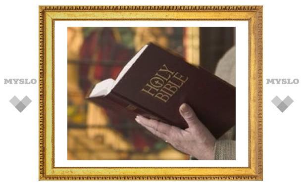 Американцы напишут Библию от руки