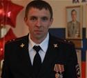 Сергей Макаров признан самым отважным полицейским области
