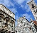 Жители Тулы могут купить «Дубай», «Флоренцию» и «Нью-Йорк»