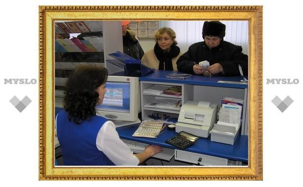В почтовых отделениях Тульской области началась декада подписки
