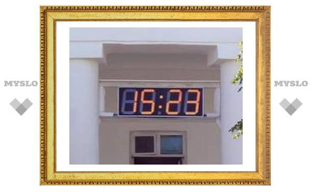 "Людям вернули ""время"""