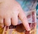 Мать-алиментщица обманом украла золотые серьги у чужого ребенка