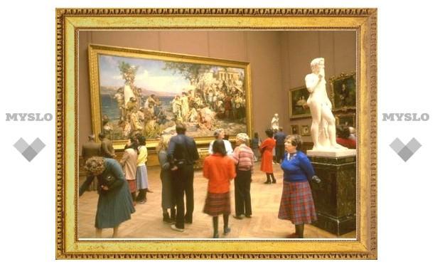 Московские власти выбрали бесплатный день для музеев