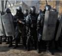 """В тульской полиции будут служить трое сотрудников украинского """"Беркута"""""""