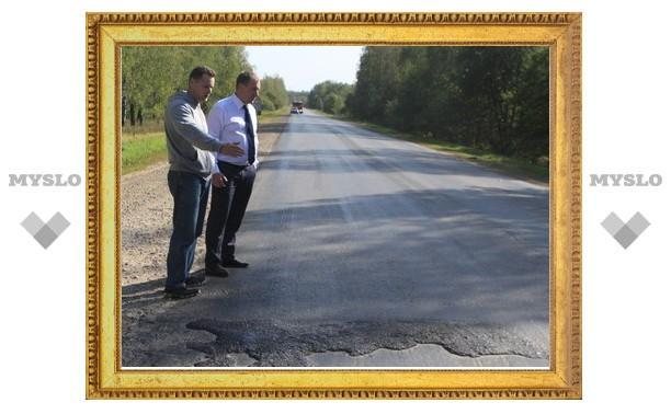 Дорогу Тула-Белев не ремонтируют из-за отсутствия материалов