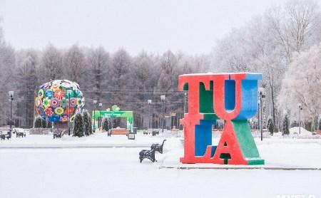 Жизнь Тулы и области