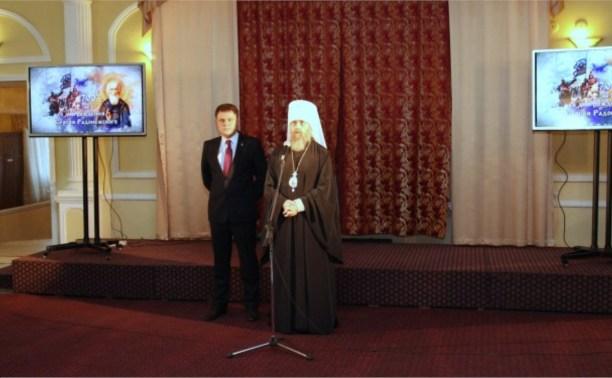 В Туле наградили организаторов празднования 700-летия Сергия Радонежского