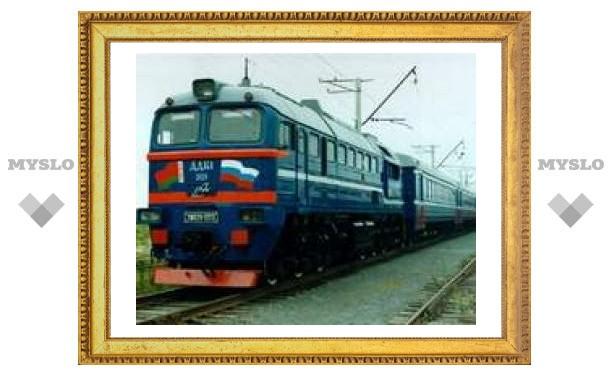 """Под Тулой """"столкнулись два поезда"""""""