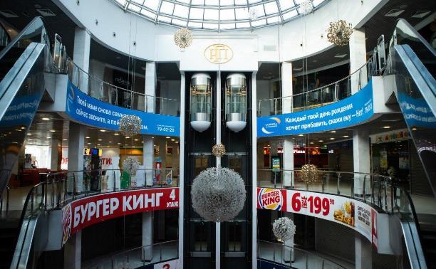 В Тульской области могут в ближайшее время открыть торговые центры