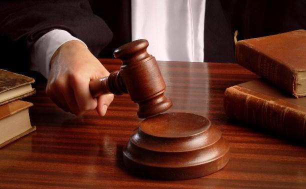 Злоупотребившего полномочиями экс-заместителя прокурора Советского района Тулы амнистировали