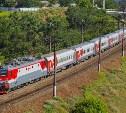 В России стартовала продажа билетов на поезда в Крым