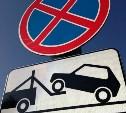 В Туле на улице Мосина ограничат остановку и стоянку транспортных средств