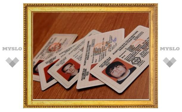 В 2011 году туляки получат новые водительские права