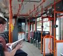 Тульские автолюбители пересели на общественный транспорт