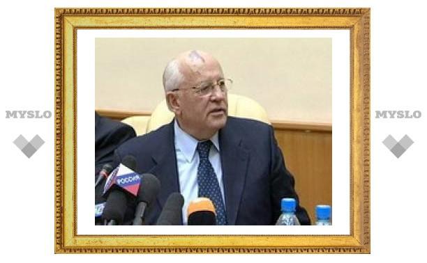 Михаил Горбачев получит от Буша-старшего медаль Свободы