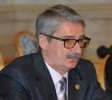 Президент присвоил директору Тульского филиала СК «Согласие» почетное звание «Заслуженный экономист Российской Федерации»