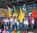 Тульская область взяла Гран-при «Арт-профи форума» сезона 2015-2016