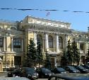 ЦБ отозвал лицензию у трех крупных российских банков