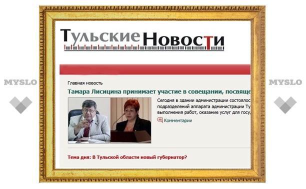 Роспотребнадзор уличил «Тульские новости» во лжи