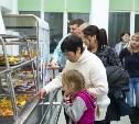 Для родителей тульских школьников устроили дегустацию школьных обедов