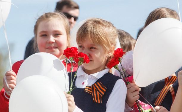 Как в Туле отпразднуют День Победы: программа праздничных мероприятий