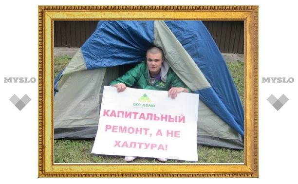 Молодые туляки пикетировали ООО «Водомер»
