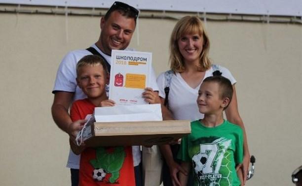 Победителем «Школодрома-2018» стала команда «Пилигримы»