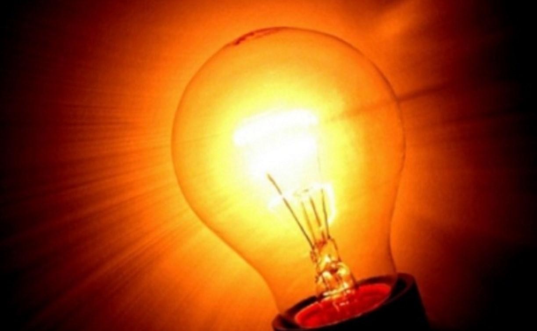Где в Туле не будет электроэнергии 26 сентября