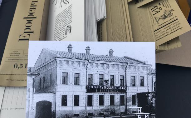 На улице Металлистов в Туле презентовали новый музей