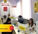 «Дом.ru» в Туле приглашает задать свои вопросы руководству филиала