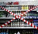 В Пролетарском районе Тулы незаконно торговали спиртным