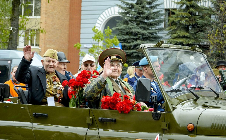 Как в Тульской области отпразднуют День Победы